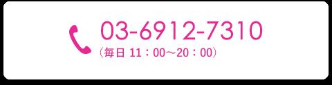 0369127310